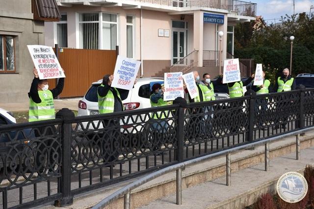 """ПрАт """"УДП"""", протести"""